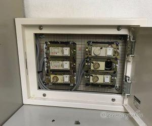 配電ボックス内部スライダックス